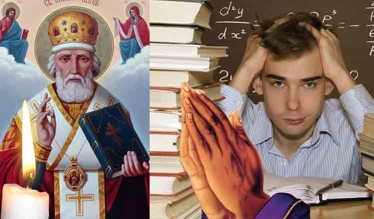 În perioada examenelor sau testelor, este bine să citiți o rugăciune ajutătoare