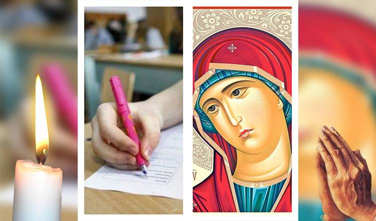 Rugăciune pentru limpezirea minții înainte de examene
