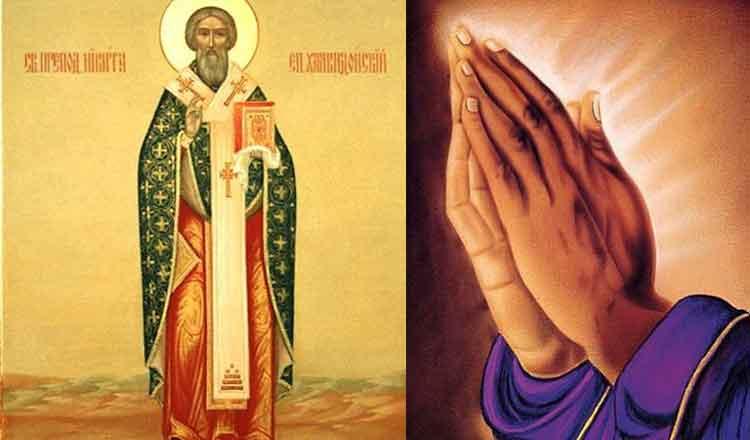 Citește azi, 28 mai, Rugăciunea Sfântului Nichita Mărturisitorul pentru liniște și pace în familie