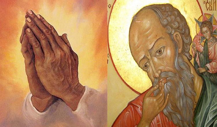 Rugăciune către Sfântul Apostol și Evanghelist Ioan