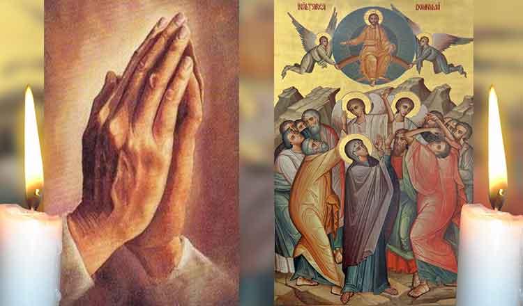 Citește azi, 6 iunie, Rugăciunea de Înălțarea Domnului pentru purificare și iertare păcate